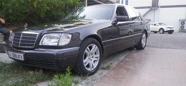 Mercedes-Benz S 420 4.2 л. 1996