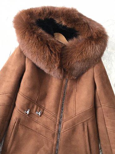 сама купила в москве в Кыргызстан: Продаю натуральную дубленку! Мех лиса! Новая ни разу не одевали. Разме