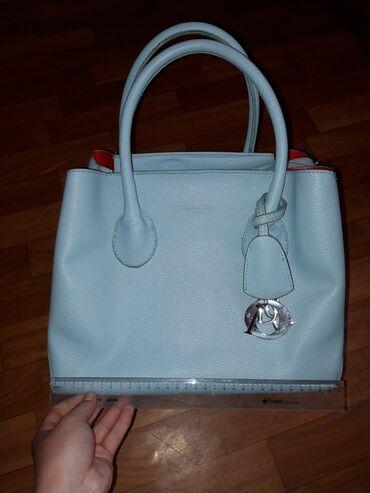 Продам сумку Christian Dior. Абсолютно новаяОтсеки на кнопках