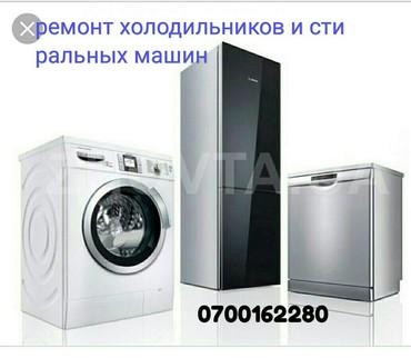 ad-image-49704585