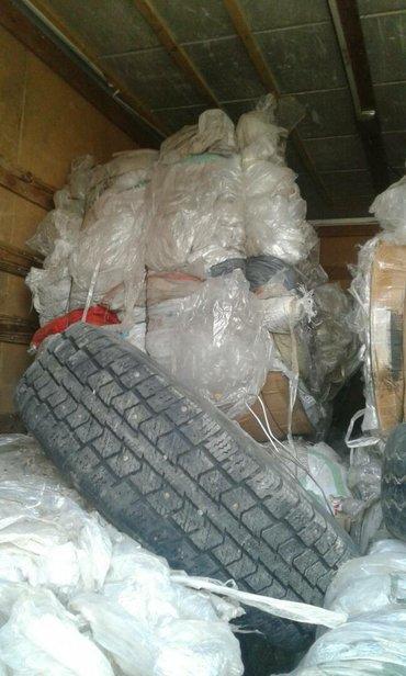 Куплю макулатуру отходы полиэтилена в Бишкек