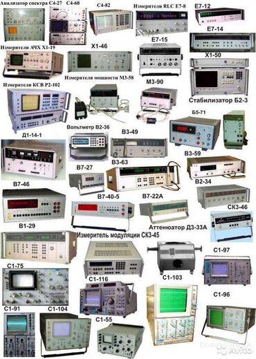 Aliram! SSr-dən qalma elektronik aparatlar alıram. Əsasən 90-ci illərd