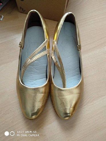 Танцевальные туфли, в отличном состояние