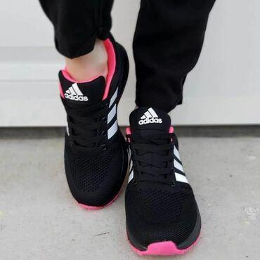 Ženska patike i atletske cipele | Srbija: Za sve