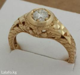 Кольцо 750 пробы с бриллиантом 0. 33 карат в Бишкек