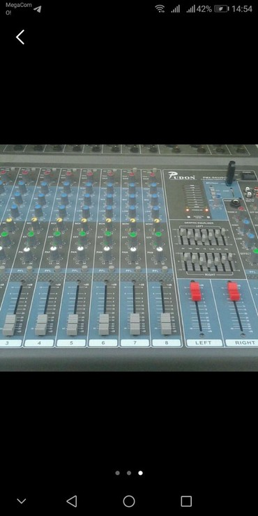 Развлечения в Кок-Ой: Аренда музыкальный аппаратура
