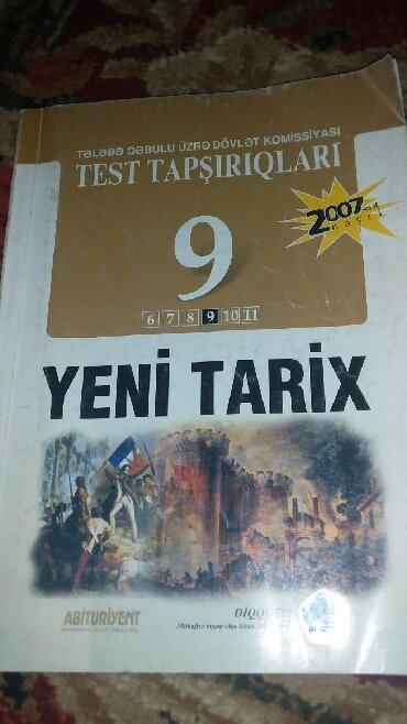 Kitab, jurnal, CD, DVD Azərbaycanda: Tarix