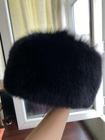 Продаю натуральную шапку из песца, очень тёплая, мягкая и удобная