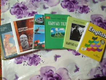 книга по истории 6 класс в Кыргызстан: КнигиИстория Кыргызстана -6 класс(Т.К.Чоротегин)Кыргызская