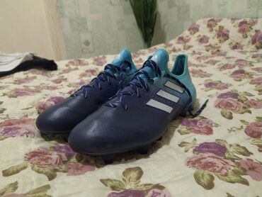 продам опилки в Кыргызстан: Продам бутсы Adidas Размер: 43-44
