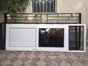 Отличное состояние стекла утолщенные на окне в Бишкек
