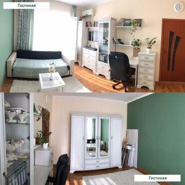 продам клексан в Кыргызстан: Продается квартира:105 серия, Мкр. Улан, 1 комната, 34 кв. м