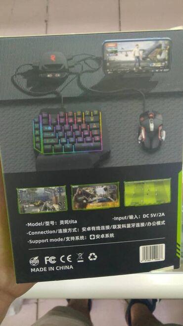 Электроника - Каныш-Кия: Продается гаджет для игры PUBG mobile и др. игры в комплекте есть
