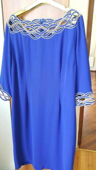 Bakı şəhərində Продается платье большого размера