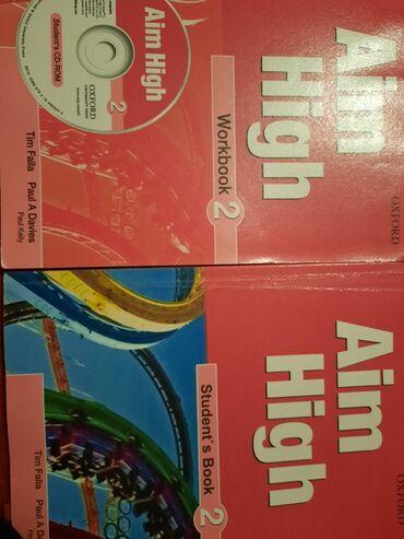 pocket book - Azərbaycan: Aim high. Woorkbook student book. 6 azn