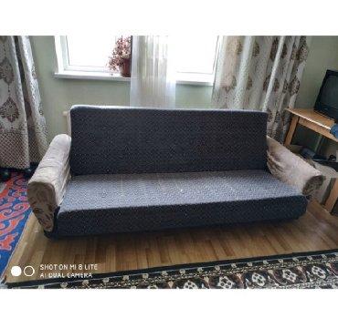 Продаю диван с двумя креслами. Состояние хорошее