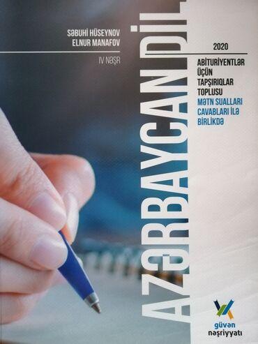 Azərbaycan dili   Güvən   2020   4cü nəşr