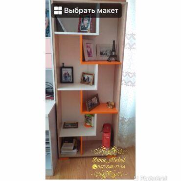 kitab refi satilir в Азербайджан: Dolab kitab refi 130 azn istenilen reng secimi var banu