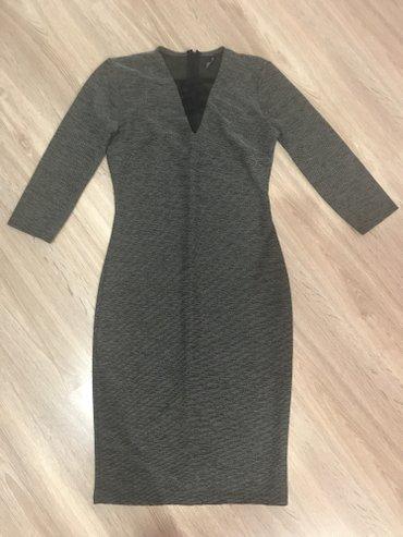 Модное облегающее платье красивого в Бишкек