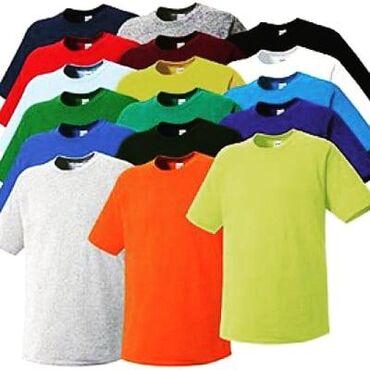 Корпоративная одежда для любого коллектива и компании!!!А ТАКЖЕ ДЛЯ