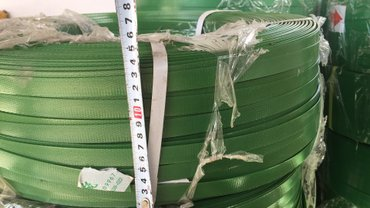 Продаю Упаковочные ленты оптом и в розницу в Бишкек