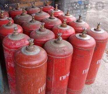 Газ баллон цена - Кыргызстан: Продаю 50 литровый газовый Баллон
