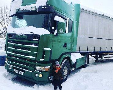 sambovka green hill в Кыргызстан: Скания 470 Scania рядный мотор коробка 3/3 ретарда машина в рабочем с