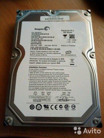 Продаю жесткие диски на пк 750 gb почти в Каракол