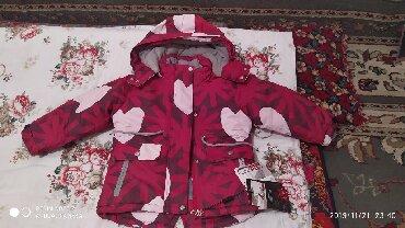 детские куртки комбинезоны в Кыргызстан: Продаю новый детский зимний куртка и комбинезон. Размер 92см.  Наполни
