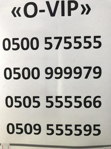 Vip номера Кому интересно звоните по номеру в Бишкек
