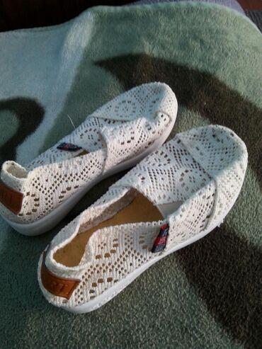 Женская обувь в Беловодское: Одели 1раз. Размер 14