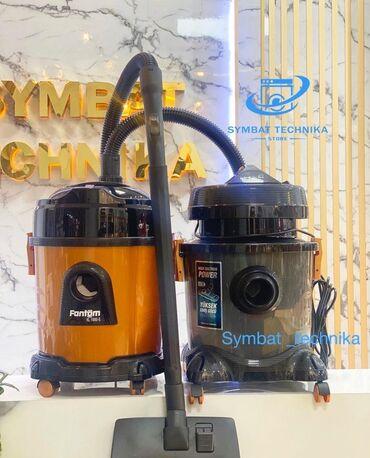 акустические системы omega мощные в Кыргызстан: Акция акция акция производство турция 3 года гарантии пылесос fantom
