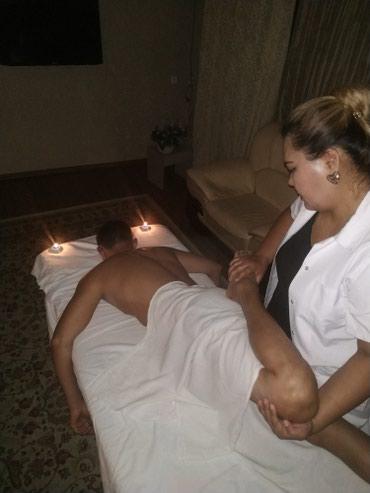 Микс массаж-это сочетание нескольких в Бишкек