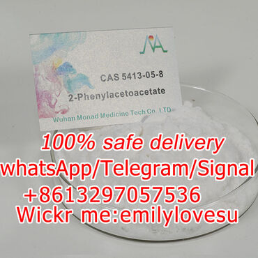 Contact us:EmilyEmail: sales07@whmonad.comWhatsApp/telegram/Signal