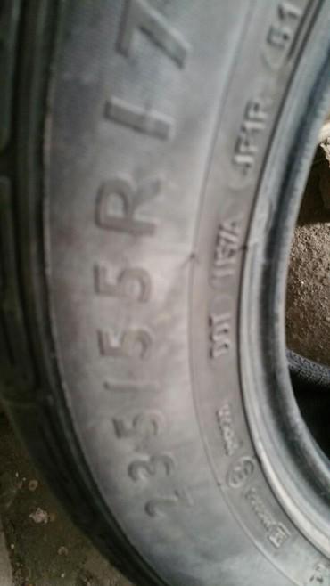 распродажа летних вещей в Кыргызстан: Продаю комплект летних шин Dunlop размером 235/55-17. Производство