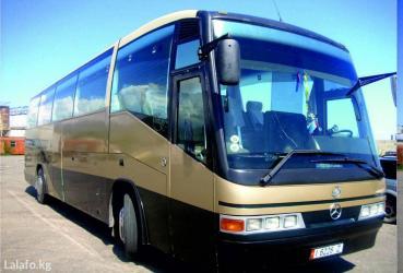 автобус на заказ! кыргызстан, казахстан!!! встречу, отвезу, подожду. в Бишкек