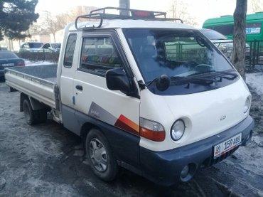 портер. доставка по городу от 450 в Бишкек