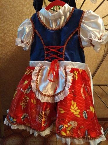 Продаю костюм Красной в Бишкек