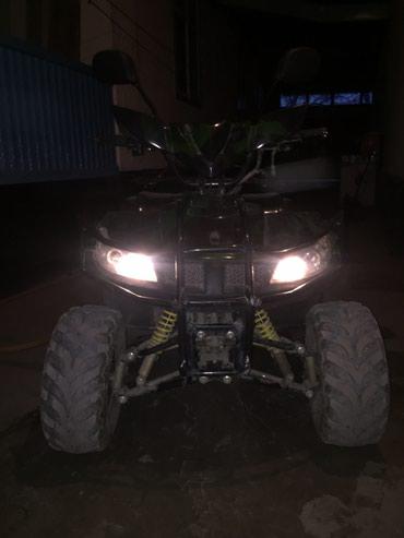 Квадроцикл в Токмак