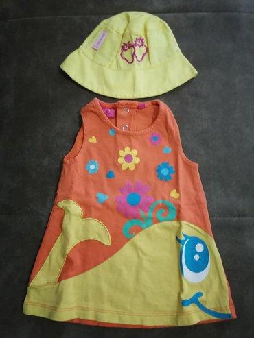 Ostala dečija odeća | Obrenovac: Sve za 200 rsdHaljinica i kapica 1-3m 62brKnot baby.Pogledajte i