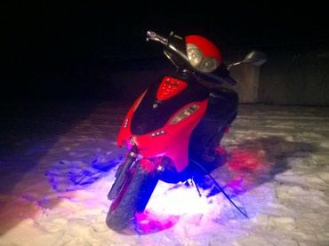 Продаю скутер 125сс переделан под 150сс двигатель после кап. ремонта. в Кара-Балта