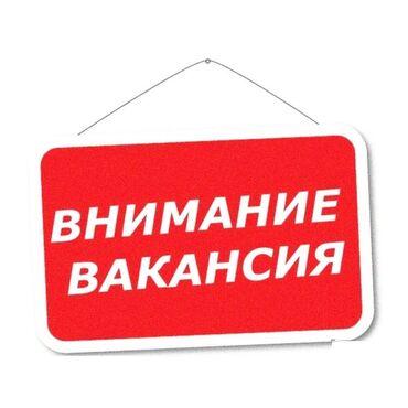 уколы на дому бишкек in Кыргызстан | МЕДИЦИНСКИЕ УСЛУГИ: Домработница. Полный рабочий день. Ошский рынок / базар