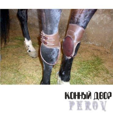 Наколенники кожаные в Бишкек