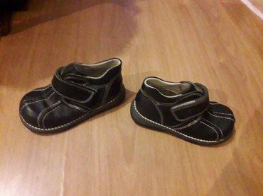Cipele br. 25 - anatomski ulozak - Prokuplje