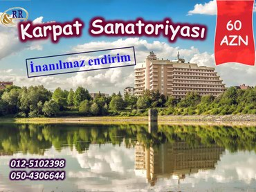 Karpat Sanatoriyası в Bakı
