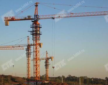 Услуги - Чаек: Продаю башенный кран в идеальном состоянии в КР еще не работала цена д