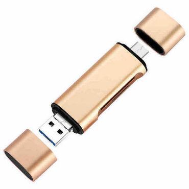 Картридер для SD / microSD (TF) с OTG 3 в 1 USB-A / Micro USB / Type-C