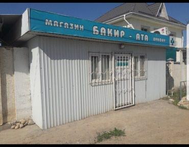 Павильон 25кв/м2,срочно продаю можно в Бишкек