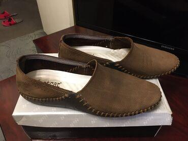 Продаётся замшевая обувь.43 размера