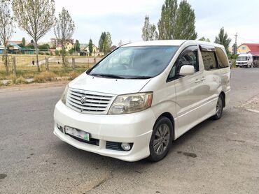 Тойота минивэны - Кыргызстан: Toyota Alphard 3 л. 2005 | 200000 км